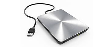 Dezentraler USB-Speicher